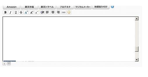 変換するためスペースキー押すと入力画面外(下に.jpg