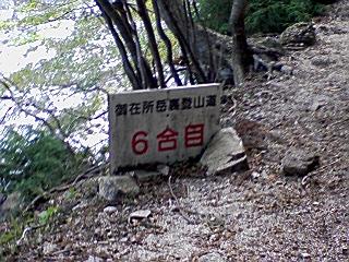 PA0_0188.JPG